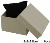 Y-D1.1 Giftbox for Watch - Bracelet with Cussion 9x9x5.8cm Grey   6pcs