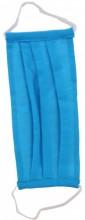S-E1.2 Fashion Mask - 2 Layers - Cotton - Machine Washable - Individually Packed - Blue